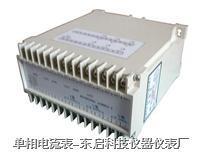 JAA-03D电量变送器 JAA-03D