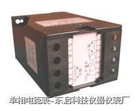 BS4H电量变送器 BS4H