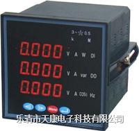 AT28DP-92,AT28DP-93三相有功电能,三相无功电能表