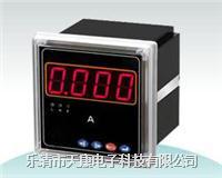 PA1081/1AS-X四位电流表 PA1081