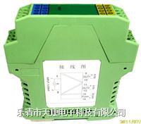 KND信号隔离器配电器 KND信号隔离器配电器