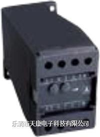 VCC CCC变送器 VCC CCC变送器