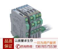 GS8523-EX开关量输出隔离栅