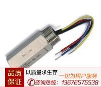 CZLBX系列现场安装型信号浪涌保护器 CZLBX系列现场安装型信号浪涌保护器