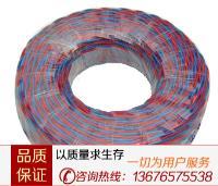 通信电源用电力软电缆