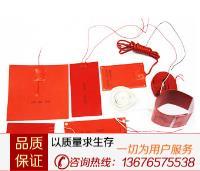 高温陶瓷电加热器系列