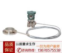 EJX438A隔膜密封式压力变送器