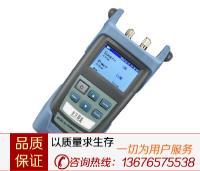 RY3205系列手持光万用表
