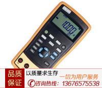 ETX-1810温度校验仪