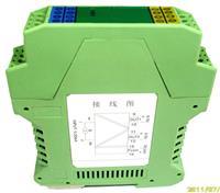 CF02直流信号隔离器 CF02