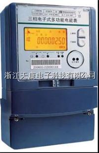 DTSD/DSSD型三相多功能电能表 DTSD/DSSD型