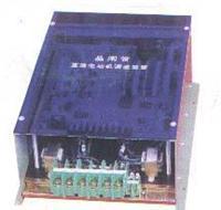 大功率直流電機調速控制器 -