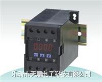 SINEAX U539   SINEAX I552电量变送器
