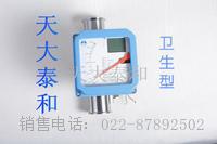 卫生型金属管转子流量计