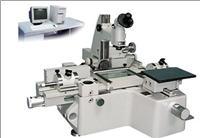 万能工具显微镜  JX13B