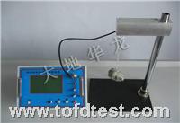 DM-3型岩(矿)石密度测定仪 DM-3型岩(矿)石密度测定仪