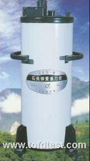 Z-400 重力仪 Z-400 重力仪