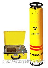 携带式X射线探伤机 携带式X射线探伤机