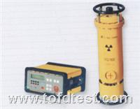 定向辐射携带式X射线机 定向辐射携带式X射线机