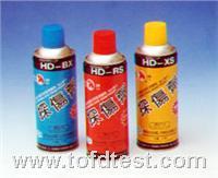 HD-标准G型系列着色渗透探伤剂 HD-标准G型系列着色渗透探伤剂