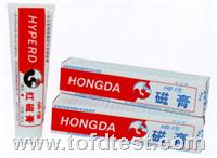 HR-1型 红磁膏  HR-1型 红磁膏
