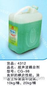 桶装CG-98型超声耦合剂  桶装CG-98型超声耦合剂