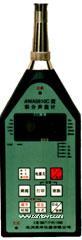 AWA5610C型积分声级计 AWA5610C型积分声级计