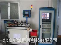 多频多通道涡流探伤仪ECS-604 ECS-604