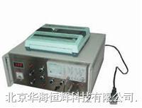 LGTS-01/02型涡流探伤仪 LGTS-01/02型