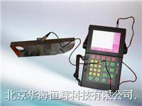 RQ-4400型智能便携式超声波探伤仪 RQ-4400型
