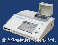 阿朗M2500型台式直读光谱仪 M2500