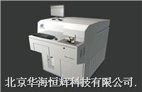 MA-8002金属分析仪 MA-8002