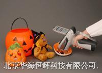 尼通XL3t-700 RoHS分析仪 XL3t-700