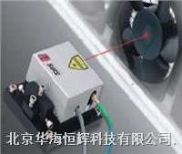 微型激光干涉测振仪 微型激光干涉测振仪