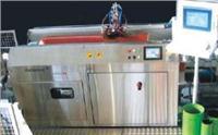 高压气瓶超声检测系统 Autosonic