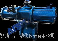 ARSOTA气动偏心半球阀 侧装式偏心半球阀 山西专用气动偏心半球阀 PBQ640H型