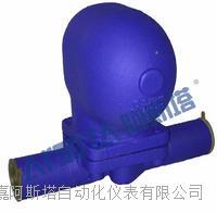 内螺纹杠杆浮球式疏水阀   SFT