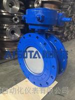 管网,钢厂水处理专用双向承压球面旋球阀  硬碰硬球阀 XDF9204HR