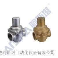 不銹鋼內螺紋減壓閥 YX11X