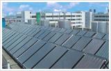 晴尔太阳能热水系统