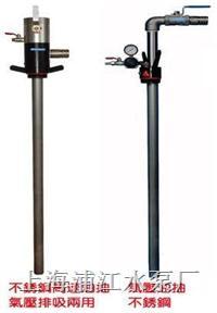 气压式油桶泵|气压式油抽