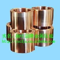 铍铜带材、铍铜板材、铍铜棒材、铍铜合金