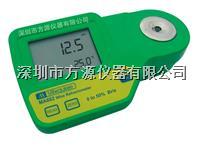 葡萄汁数字折射仪MA882/MA883/MA884/MA885 MA882/MA883/MA884/MA885