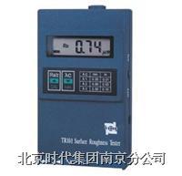 TR100时代粗糙度仪