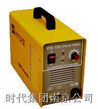 直流氩弧焊机 WS-160(PN10-160R) WS-160(PN10-160R)