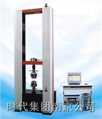 WDW-20E 微机控制电子式万能试验机 WDW-20E