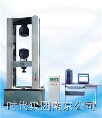 WDW-500E/600E微机控制电子万能试验机 WDW-500/600