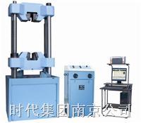 WEW-600D屏显式液压万能试验机 WEW-600D