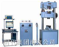 WEW-600C屏显式液压万能试验机 WEW-600C