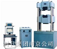 WEW-1000D屏显式液压万能试验机 WEW-1000D
